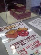 2006福豆